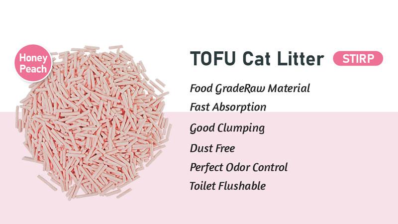السائبة 2.0 مللي متر قطاع التوفو رمل لفضلات القطط