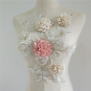 3D Beaded Flower Sequence lace Applique Motif Sewing Bridal Wedding