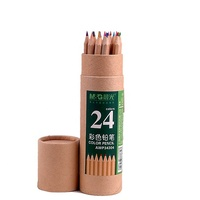 recycle light pencil in ruler tube box cardboard cylinder kids pencil case with logo printing