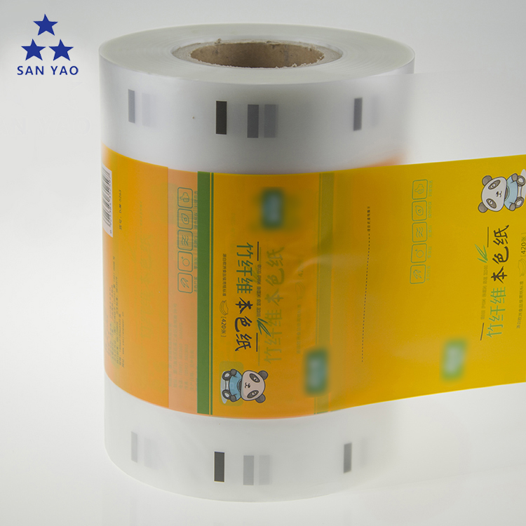 Hot Sale Eco-friendly Automatic Bopp Roll film Tissue Packaging Bag For Toilet Paper