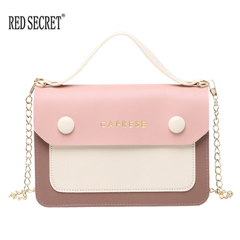 2020 original design Korean version of the trend hit color shoulder bag small square bag fashion mixed color messenger bag F0408