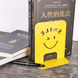 2019 China factory custom cheap book stand smile face design metal book ends