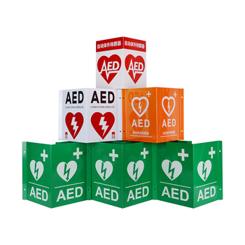 WAP Health Factory Wholesale Custom Logo Outdoor Indoor CPR Rescue Defibrillator Safety Wall Mount 3D Metal Aluminium AED Sign