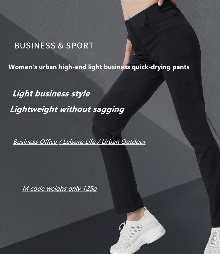 Motor Pajaro Al Aire Libre De La Mujer De Negocios Pantalones De Secado Rapido Pantalones Para Mujeres Buy Pantalones De Deporte Al Aire Libre Pantalones Mujer Pantalones Product On Alibaba Com