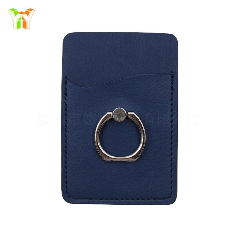 Чехол кошелек из искусственной кожи для Кредитная карта ID чехол для телефона держатель для карт рукава с защитой от повреждений и кольцом