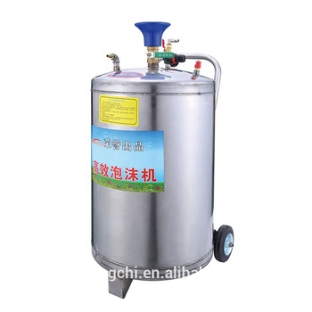 Factory custom stainless steel foam car wash machine 70l capacity foam car washing machine