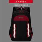 Day School School Backpack Wholesale 15.6inch Laptop Computer Bag Day Bags Custom Service Fashion Design School Backpack