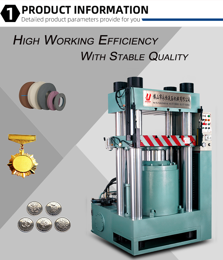 Yongheng CE Hydraulic Cold Press For Medals Mini Metal Coins Pressing Souvenir Coin Minting Machine