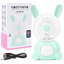 USB ночник для студентов, для путешествий на открытом воздухе, ручной электрический вентилятор, кондиционер, охлаждающий вентилятор для лета(Китай)