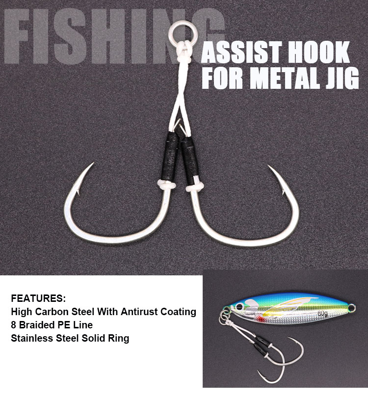 2Pcs Game Lure Assist Hook 6//0-13//0 Rigs for Skirted Trolling Marlin Tuna USA
