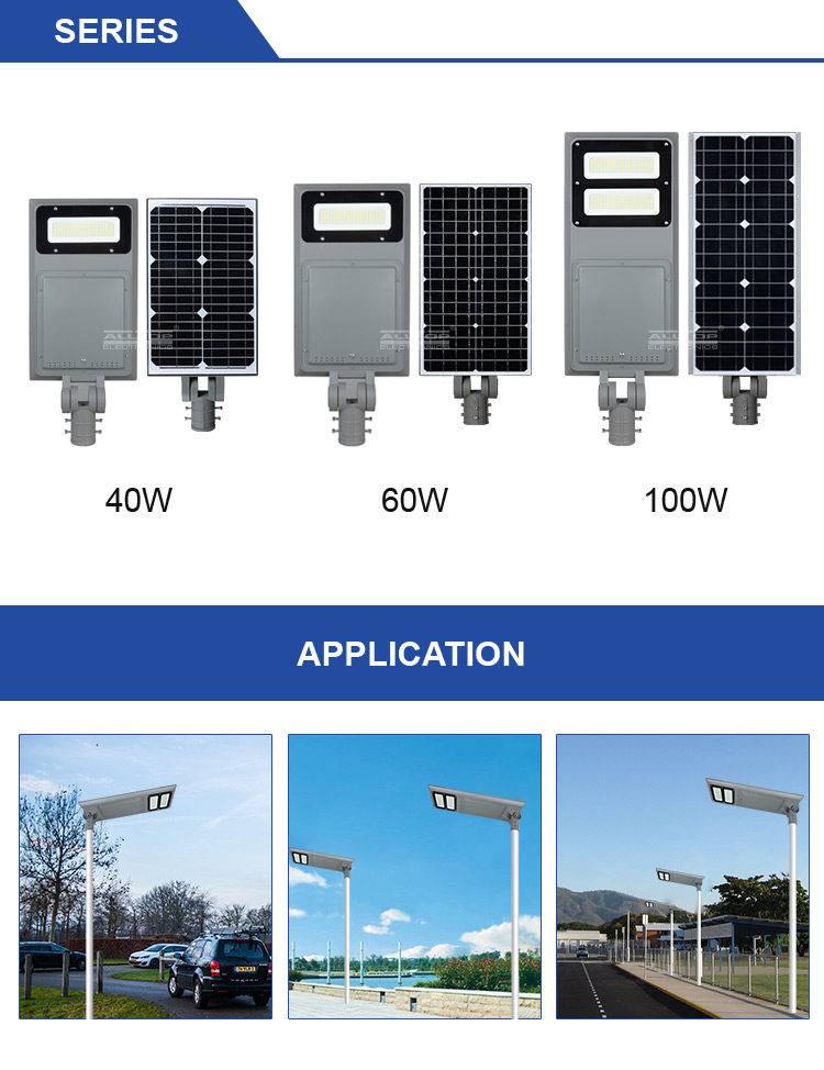 ALLTOP High brightness outdoor lighting IP65 waterproof aluminum 40w 60w 100w all in one solar street light