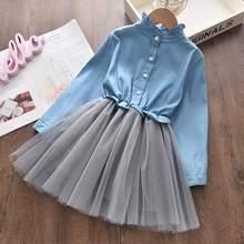 Платье для девочек bear leader, новое летнее детское платье принцессы для девочек, вечерние платья в полоску, детская одежда, платье с цветочным п...(Китай)