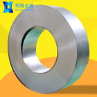 DC01 COLD ROLL STEEL COIL PRICE for Household appliances