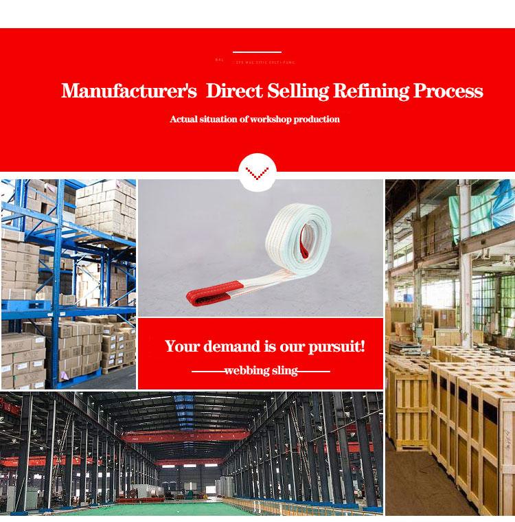 Hersteller Liefern 100% polyester Polyester Lift Gurtband Sling 5 schicht mit günstigen preis