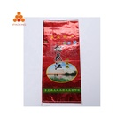 5kg 10kg 25kg transparent fabric bopp coating full printing woven pp rice sugar bag for coco