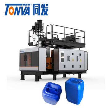 Automatic 20L triple layer jerry can blowing machine extrusion making machine manufacturer