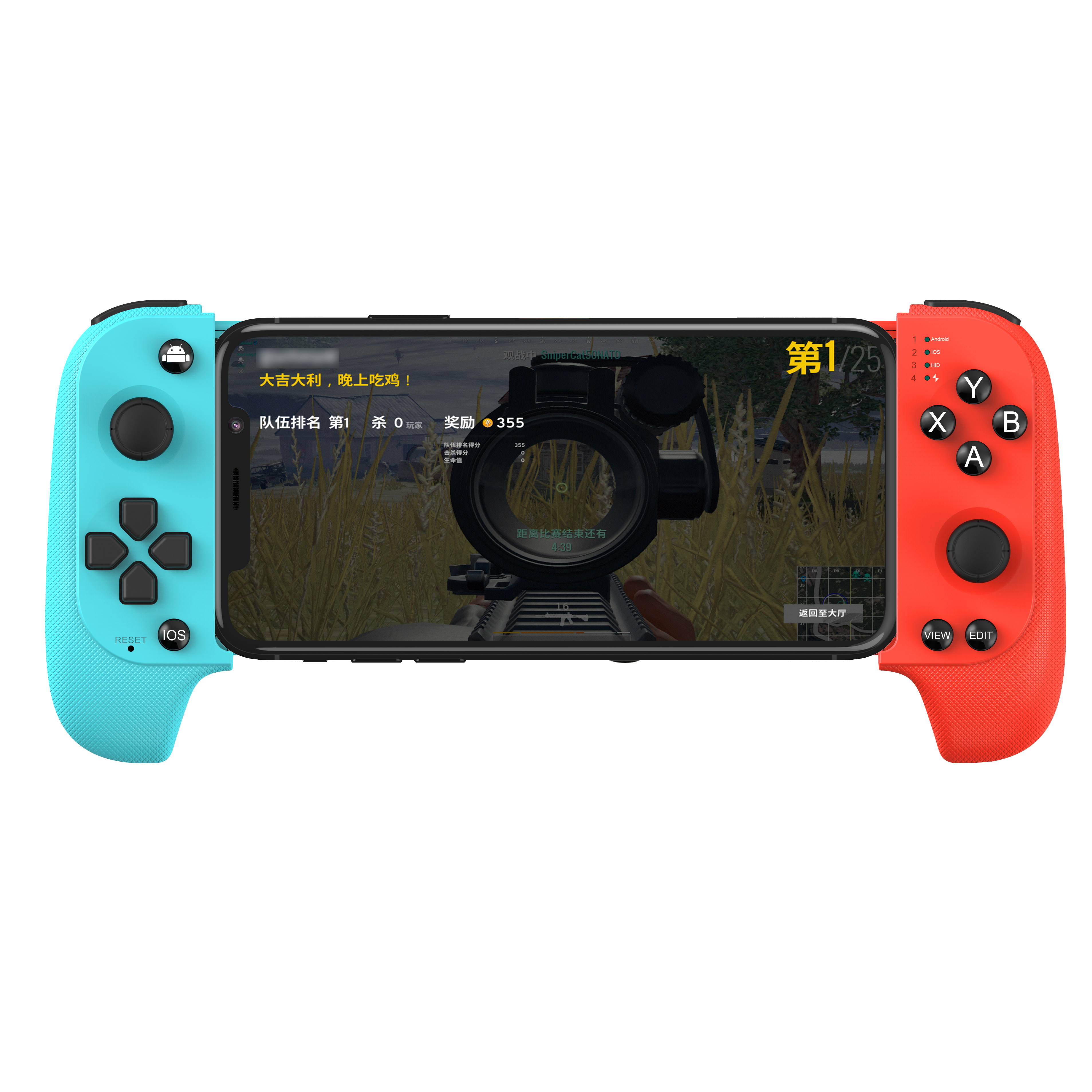 Wireless Bluetooth Android IOS mobile game <strong>controller</strong> vertical screen game gamepad for PUBG joystick &amp; game <strong>controller</strong>