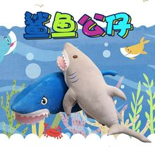 Grande Angry Shark Giocattolo Della <span class=keywords><strong>Peluche</strong></span> <span class=keywords><strong>Animali</strong></span> <span class=keywords><strong>di</strong></span> <span class=keywords><strong>Peluche</strong></span>