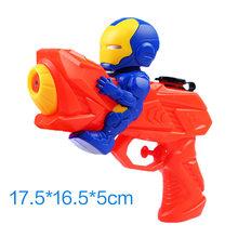 Пушка воды пляжа игрушка для лета, детские игрушки для отдыха, пляжный бластер, брызговик, уличные игрушки, водный бассейн, игра, игрушки для ...(Китай)