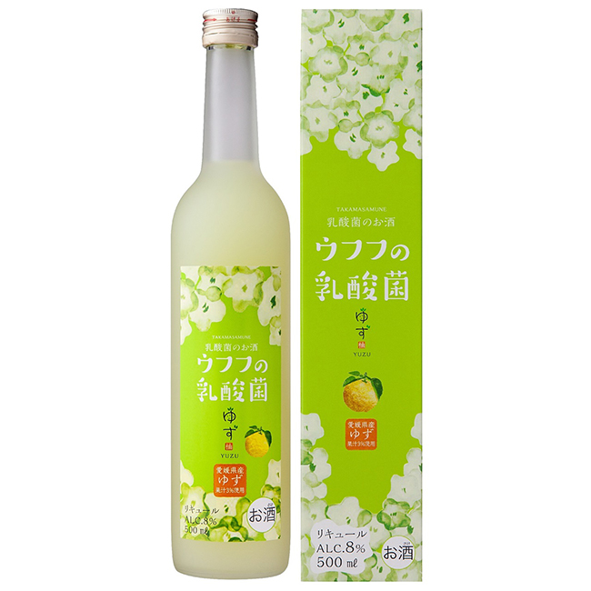 Japanese Smell Of Yuzu Juice Drink Flavour Flavored Drinks Other Beverage