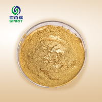 Rice gold color bronze pigment for powder coating
