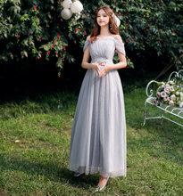 Платье подружки невесты с леди платье для свадьбы гостя Платье vestidos de festa vestidos de fiesta de noche PRO30069(Китай)