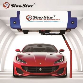 Cheap automatic car wash machine price car with Chassis wash function