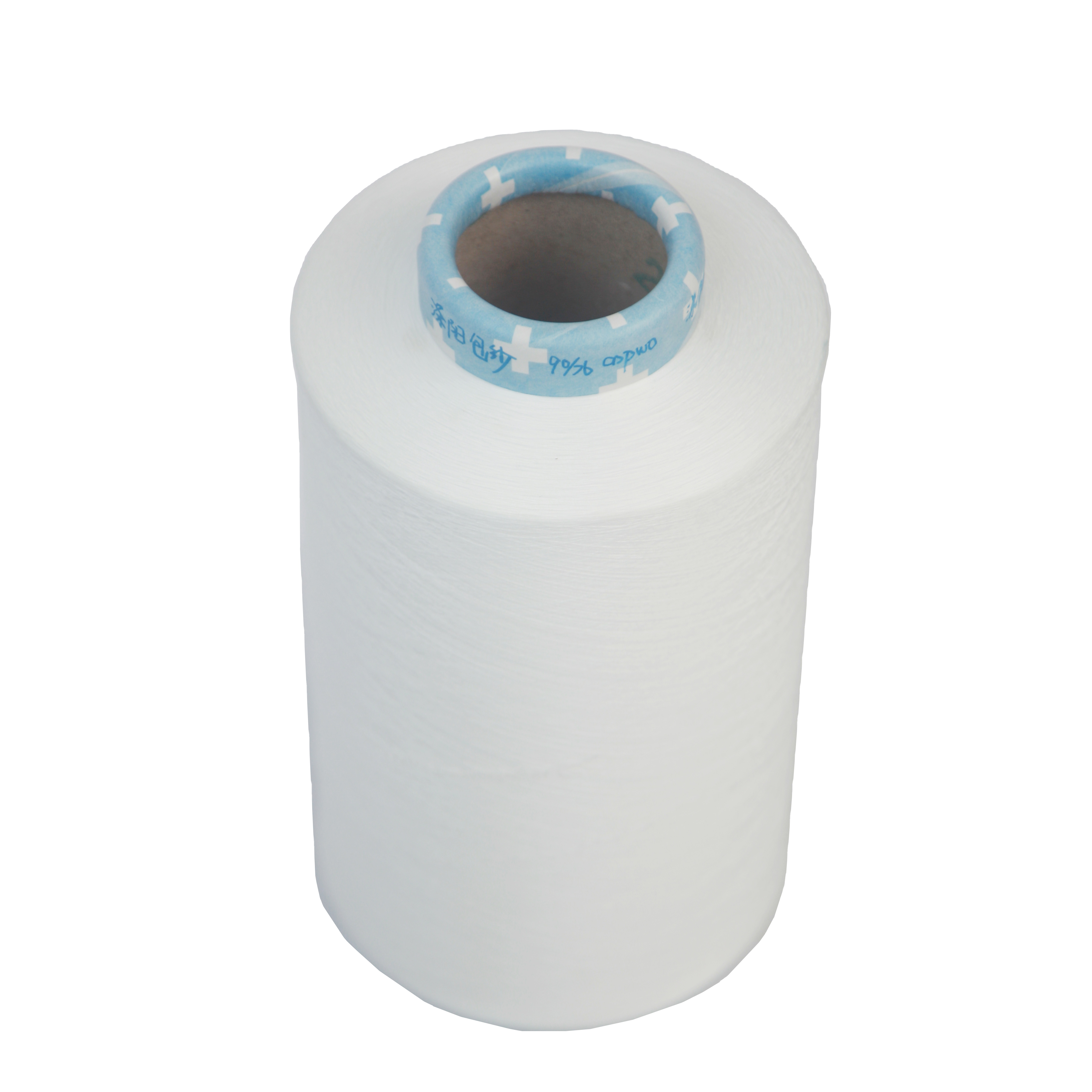 Recycled GRS certified regenerated 50d70d100d recycled polyester yarn