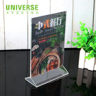 Acrylic Table Display Acrylic A4 Display Stand UNIVERSE Plexiglass Transparent 4x6 Acrylic Table Menu Holder Book Newspaper Small Custom Desktop A4 Acrylic Display Stand