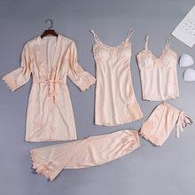 Комплекты одежды из 5 предметов, однотонное кимоно, халат, модный халат, пикантная одежда для сна, Свадебный пеньюар халат подружки невесты, ...(Китай)