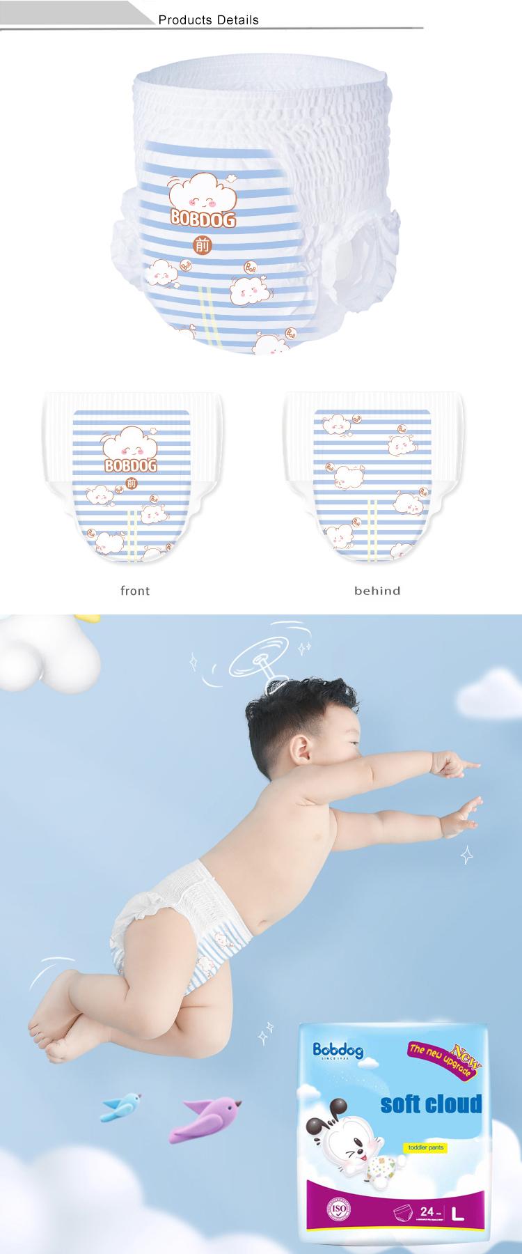 Farbige Einweg Baby Windel Hersteller Importeure für Großhandel Windel Import