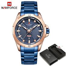 NAVIFORCE военные модные золотые часы, мужские роскошные кварцевые наручные часы, спортивные повседневные часы, водонепроницаемые часы, мужски...(Китай)