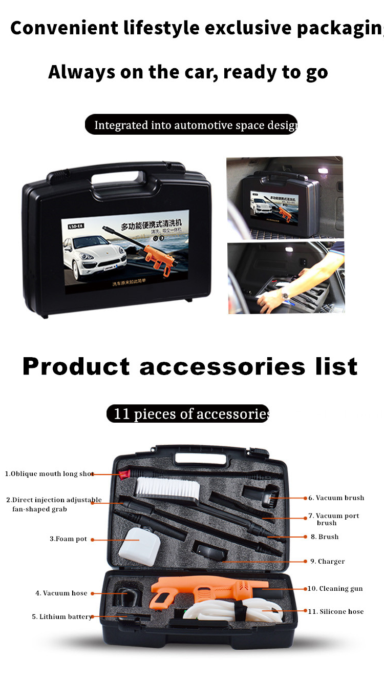 New high quality 12V car electric high pressure car washer gun Vacuum portable car washing machine