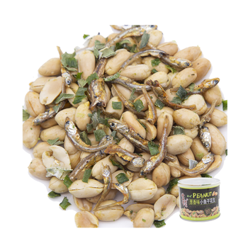 blanched fish red skin peanuts