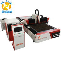 Customized mini silver gold aluminum brass cnc fiber laser metal cutting machine price with CE FDA
