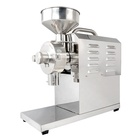 High Efficient Commercial Electric Industrial Manual Large Coffee Roaster And Bean Coffee Grinder