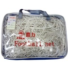 7.32*2.44m soccer ball goal net custom logo PE material with competitive price wholesale football net for 7 players