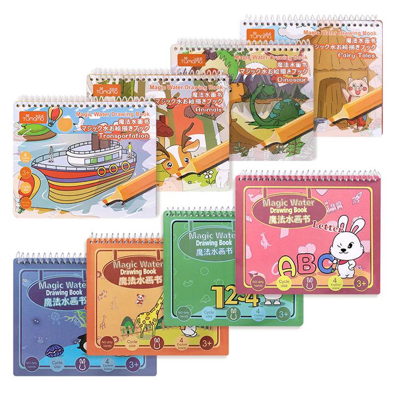 2020 Hot Sale 8 Designs Erasable Kids Drawing Painting Water Coloring Book  - Buy Water Coloring Books,Coloring Book With Water Pen,Cheap Coloring Books  Product On Alibaba.com