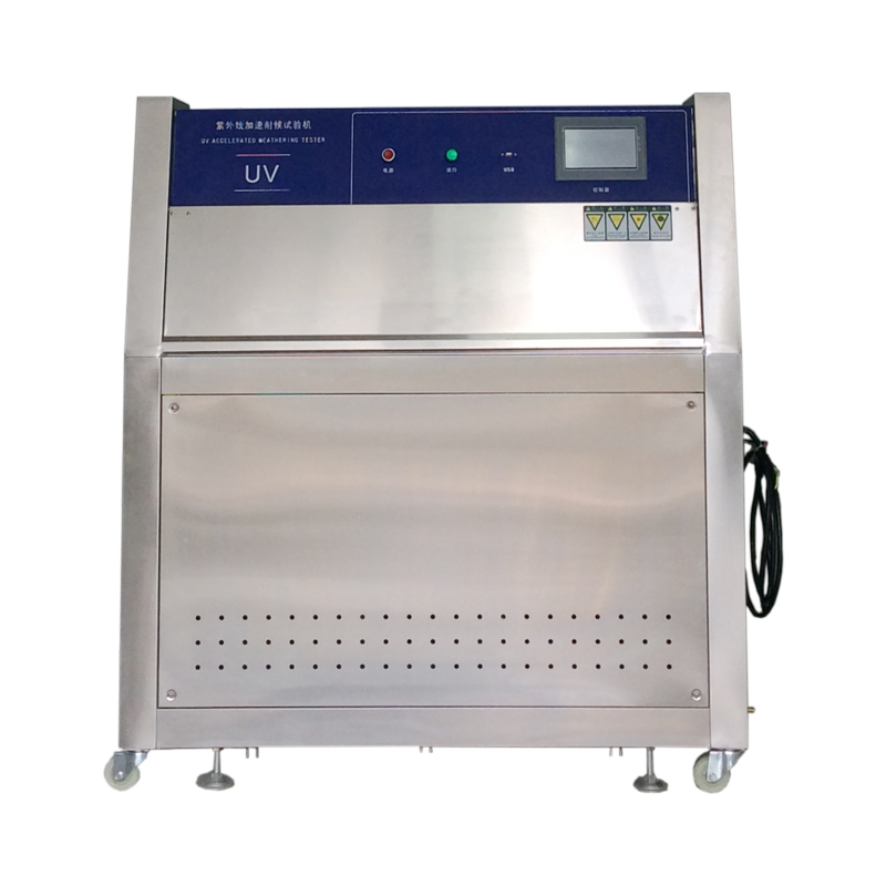 Lab uv light weathering aging test chamber ราคา
