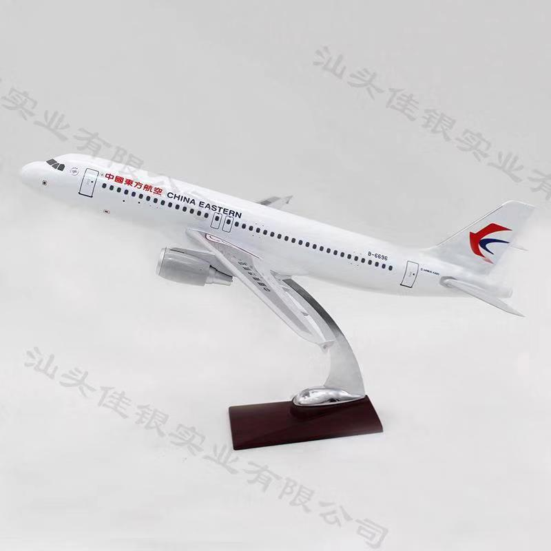 Relatiegeschenk 37cm1/100 Airbus A320 CHINA EASTERN Airways vliegtuig model