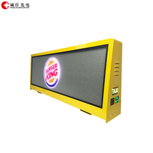 Outdoor Digitale Drahtlose Auto Dach Zeichen Werbung Bildschirm <span class=keywords><strong>Taxi</strong></span> Top LED Display