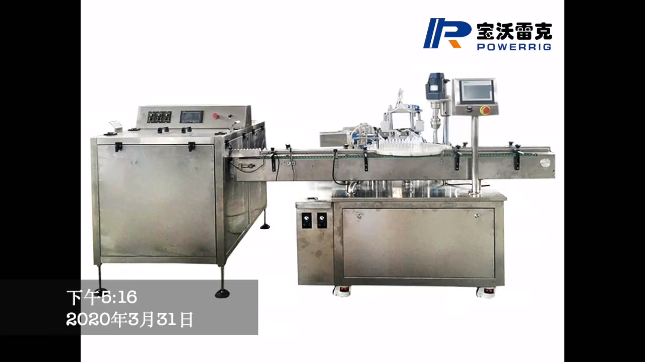 Automatic small vial  bottle oral liquid filling capping machine for Oral solution medicine use