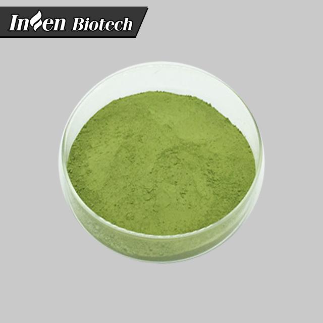 Insen Provide High Quality Organic Matcha - 4uTea | 4uTea.com