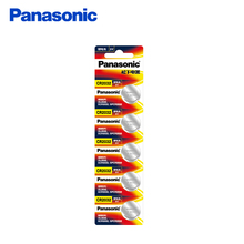 Panasonic Originale 5 pz/lotto <span class=keywords><strong>CR2032</strong></span> Batterie Delle Cellule del Tasto 3V Moneta <span class=keywords><strong>Batteria</strong></span> Al Litio Per La Vigilanza A Distanza di Controllo Calcolatrice <span class=keywords><strong>cr2032</strong></span>
