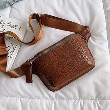 Кожаные поясные сумки с рисунком аллигатора, Женская поясная сумка, женские сумки-кошельки для дискотек, небольшая дорожная поясная сумка н...(Китай)