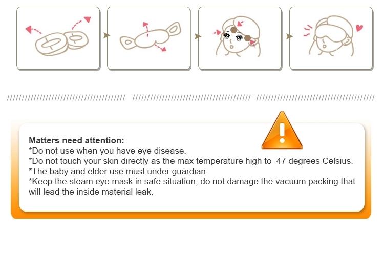 अभिनव उत्पादों के मुक्त नमूनों भाप गर्म आँख का मुखौटा/आंख को कवर सो के लिए/यात्रा सूट, आसान ले जाने के लिए
