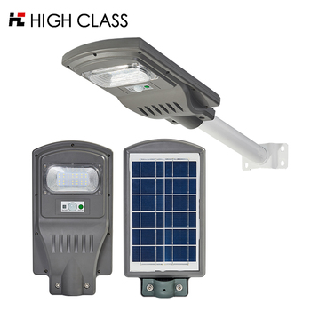HIGH CLASS Energy saver IP65 outdoor waterproof lighting ABS SMD 30w 60w 90w solar led street light