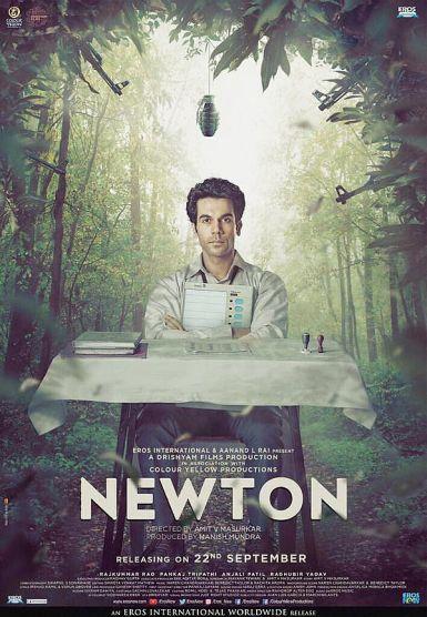 倔强的牛顿