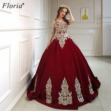 Платья знаменитостей бордового цвета размера плюс, с открытой спиной, арабские, красные, ковровые, вечерние, 2020(Китай)