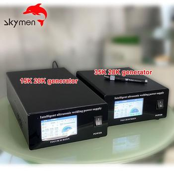 Skymen 500W 35KHz Industrtial Ultrasonic Horn Ppr PVC Plastic Spot Welding Machine Generator Welders Machine